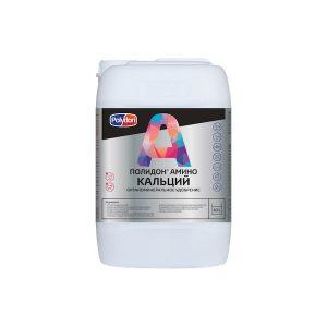 amino-kalczij