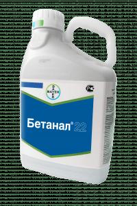 pr-agro.ru-betanal-22-ke