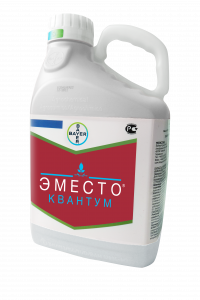 pr-agro-emesto-kvantum-ks