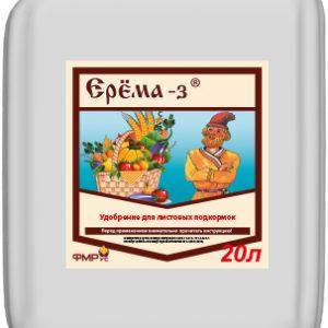 pr-agro-erema-zernovye
