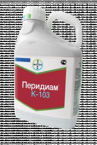 pr-agro-peridiam-k-103-ke