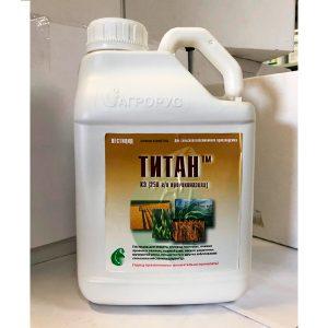 pr-agro-titan-ke