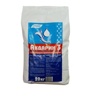 pr-agro-akvarin-3