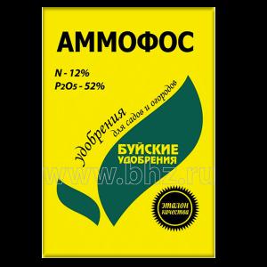 pr-agro-ammofos