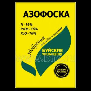 pr-agro-azofoska