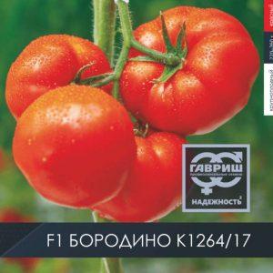 pr-agro-borodino-f1-tomat-gavrish