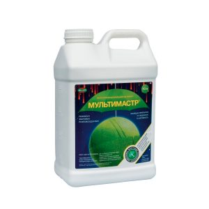 pr-agro-multimastr