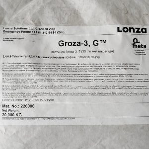 pr-agro-groza-3-g-20kg