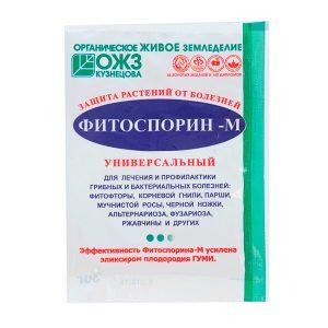 pr-agro-fitosporin-m-universalnyj-30-g