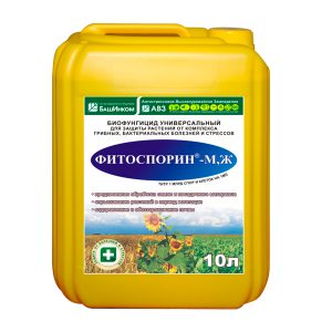 pr-agro-fitosporin-mzh