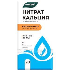 pr-agro-nitrat-kalcziya-marka-b-new
