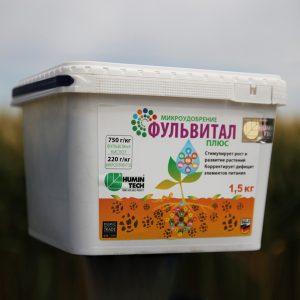 pr-agro-fulvital-plyus-1-5kg