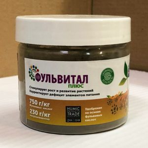 pr-agro-fulvital-plyus-01kg