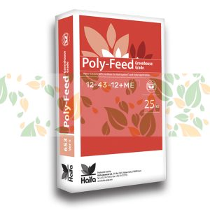 pr-agro-poli-feed-12-43-12-me-25-kg